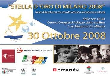 Stella d'Oro di Milano 5a edizione